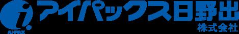 アイパックス日野出株式会社